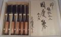 國慶 鑢銑仕上面取叩鑿赤樫柄 5本組 送料無料
