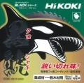 HIKOKI(工機ホールディングス) スーパーチップソーブラック 黒鯱 クロシャチ 165mm×45P