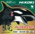 HIKOKI(工機ホールディングス) スーパーチップソーブラック 黒鯱 クロシャチ 165mm×60P