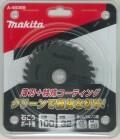 マキタ 石こうボード用チップソー 100mm×32P