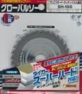 モトユキ グローバルソー せっこうボード・キッチンパネル兼用チップソー 100mm×32P SH-100