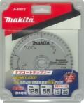 マキタ プレミアムタフコーティングレーザースリットチップソー 125mm×55P