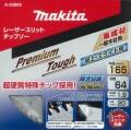 マキタ 卓上・スライド用 プレミアムタフコーティングレーザースリットチップソー 165mm×64P