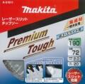 マキタ 卓上・スライド用 プレミアムタフコーティングレーザースリットチップソー 190mm×72P