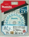 マキタ 鮫肌プレミアムホワイトレーザースリットチップソー 125mm×35P