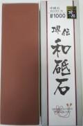 ナニワ研磨工業 中砥石 堺伝 和砥石 #1000 WSD-03