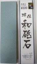 ナニワ研磨工業 荒砥石 堺伝 和砥石 #220 WSD-01