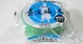 DENKA 電気化学工業 養生テープ 養生職人 #650 50mm×25m 緑 30巻入 送料無料