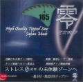 零(ゼロ) チップソー 165mm×52P