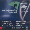 零(ゼロ) チップソー 190mm×52P