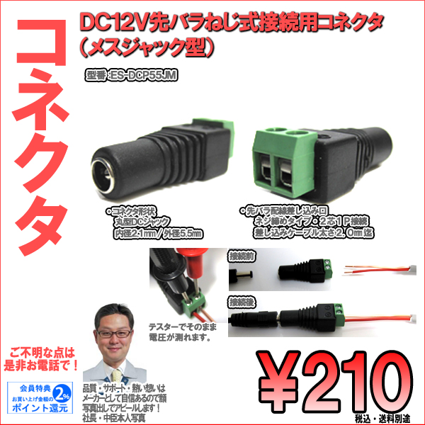 ES-DCP55JM.jpg