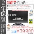 【2年保証】防犯カメラ・19インチ液晶モニター|VGA・HDMI・BNCと入力が豊富!/画面比16:10|ES-DL1900