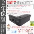 【2年保証】ネットワークカメラ・IPカメラ用8CHモニタリングユニット|HDMI・VGA出力・最大200万画素|ES-MT208N