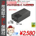 【2年保証】ネットワークカメラPoE給電インジェクタ|DC12V−1A・12W出力|カメラ1台用|ES-POE311J