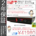 【2年保証】防犯カメラ・IPネットワークカメラ用・最大500万画素8CH録画ハードディスクレコーダー|ES-XVR308N
