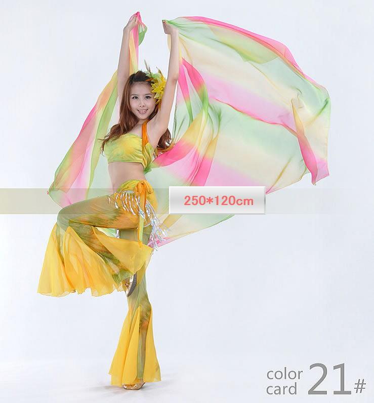 ベリーダンス☆シフォンベール250*120cmグラデーションB4-7_21【ネコポス便送料無料】