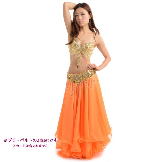 ベリーダンス衣装コスチュームCOSB-A1-4ブラ&ベルト2点セット(ゴールド)【宅配便送料無料】