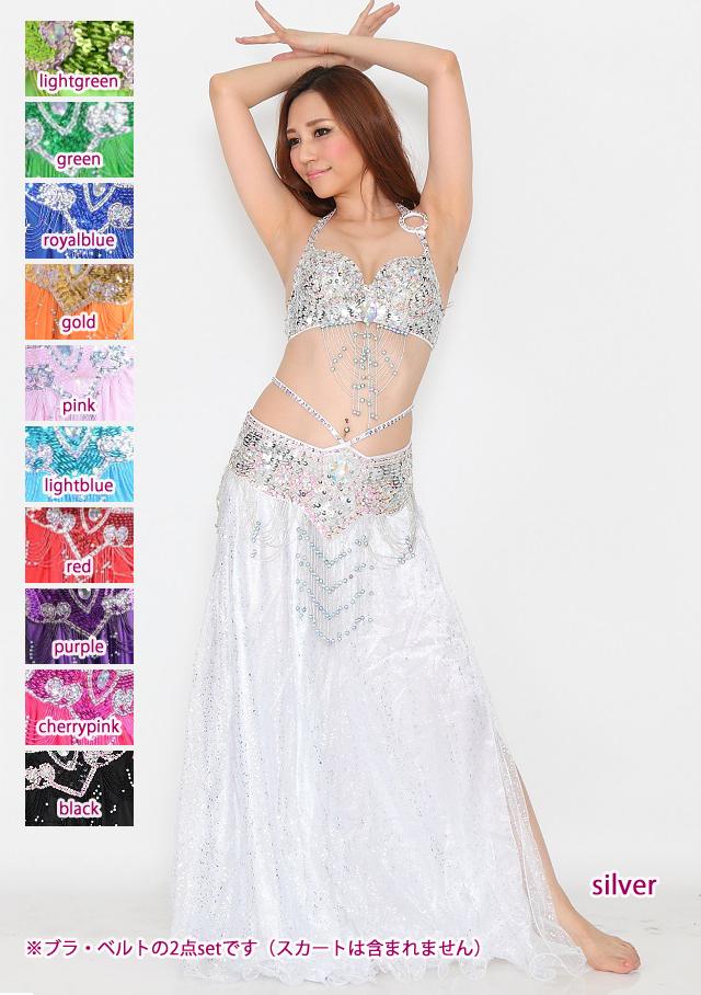 ベリーダンス衣装コスチュームブラ&ベルト2点セットCH-COS-A1(11colors)【宅配便送料無料】
