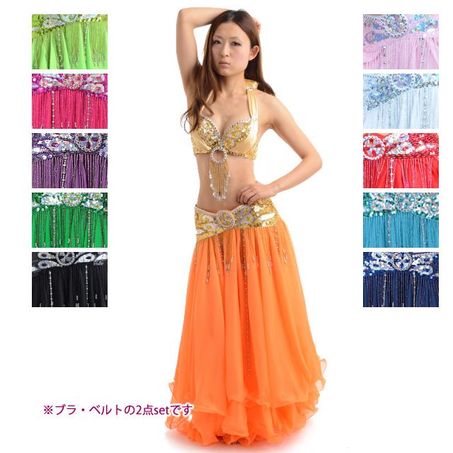 ベリーダンス衣装コスチュームブラ&ベルト2点セットCOSB-A2(10colors)【宅配便送料無料】