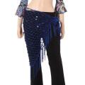 ベリーダンス☆カギ編みヒップスカーフA10☆大人の女性にぴったり(ブルー)【ネコポス便送料無料】