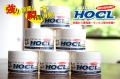 ジアパウダー HOCL 超音波噴霧器 ウィルス 細菌 除菌 消臭