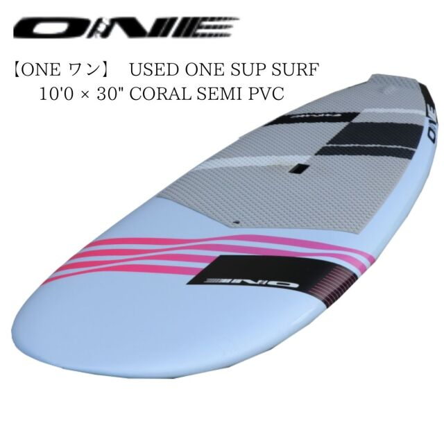 "【ONE】 中古 ONE SUP SURF 10'0 × 30"" CORAL SEMI PVC"