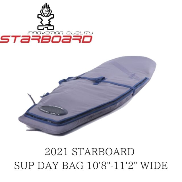 【STARBOARD】 SUP DAY BAG 10'8-11'2 WIDE スターボード サップバッグ
