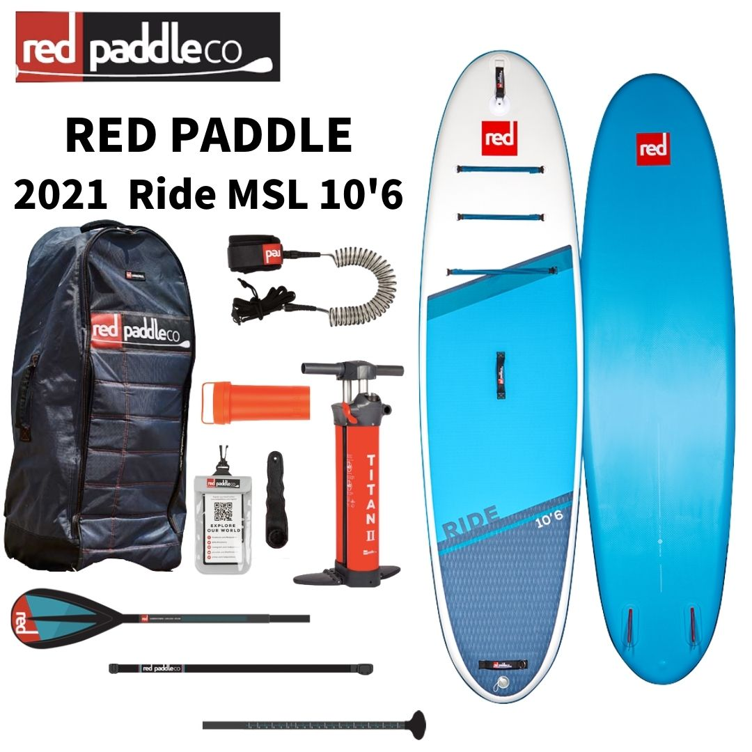 """【RED PADDLE】 2021 RED PADDLE RIDE MSL 10'6×32"""" 2021 レッドパドル スタンドアップパドルボードセット"""