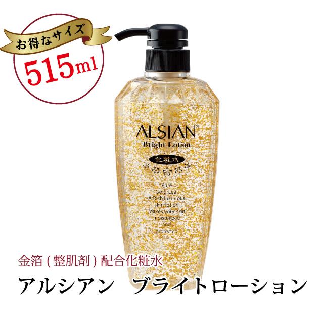 【金箔化粧水】贅沢な金箔が肌にすぅ~となじむ《アルシアン ブライトローション515ml》当店おすすめ一番人気の金箔化粧水