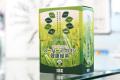 スーパーミクロン健康緑茶