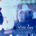 「Winter Song〜新しい年を迎える前に〜 /ボクラノ未来」