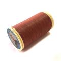 オートクチュール刺繍糸フィラガン(#442)マホガニー