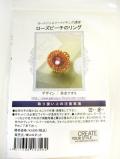 【KIT】ローズピーチのリング