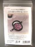 【ビーズ刺しゅうキット】ミラー付きバックチャーム〜ローズ〜