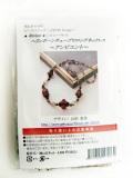 【KIT】ヘリンボーンチューブのロングネックレス〜アンビエント〜
