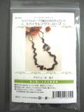 【KIT】〜スパイラルフラワーロープ〜