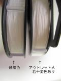 【返品不可:訳あり商品A】ワイルドファイア―(フロスト) 細 10LB/0.15mm 125yd
