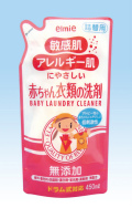 エルミー 敏感肌、アレルギー肌にやさしい赤ちゃん衣類の洗濯洗剤 詰め替え 450ml