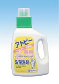 アトピー専用衣類の洗濯洗剤1.2l