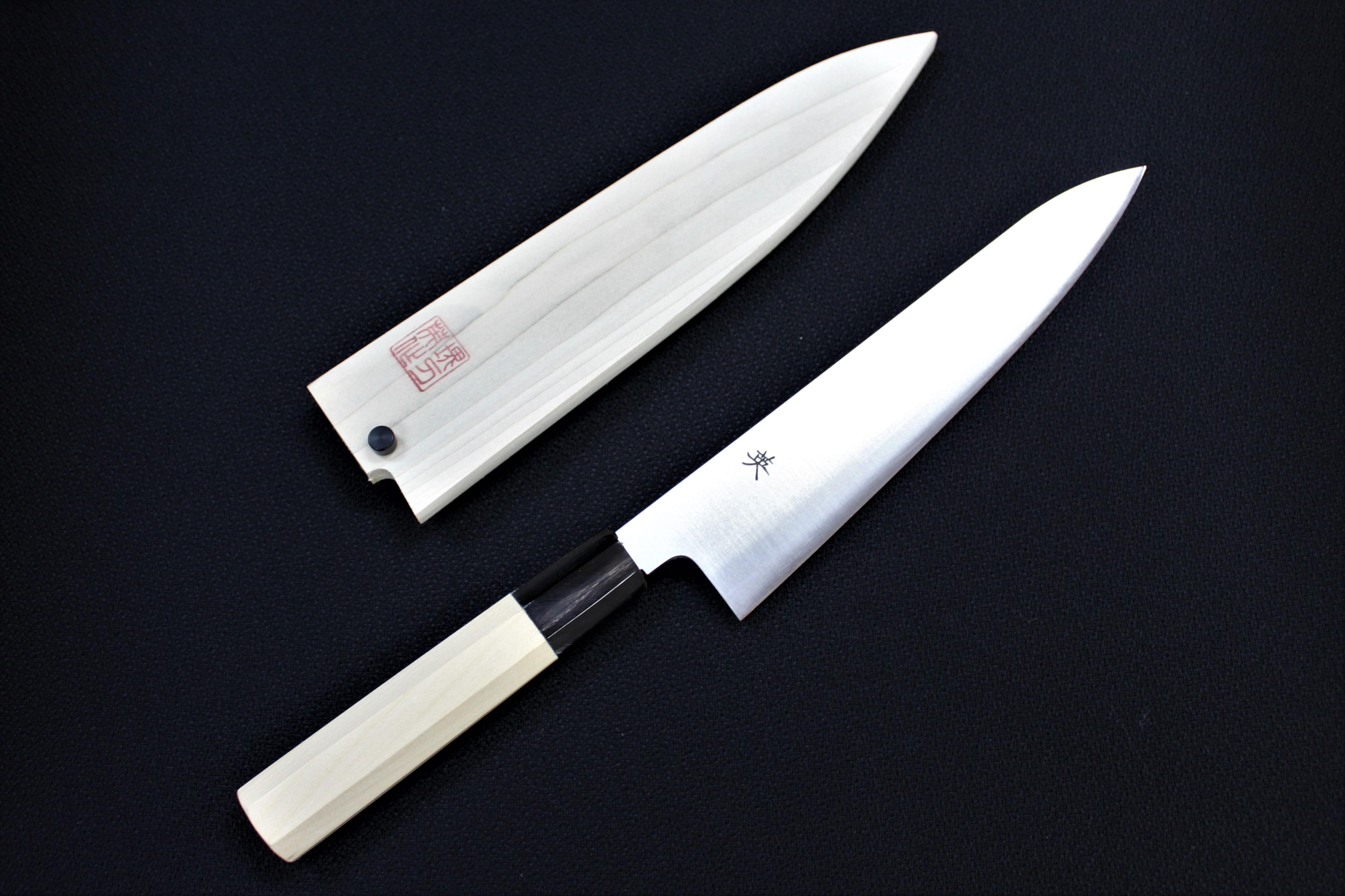 【山本刃剣】堺英 和牛刀 210mm サヤ付