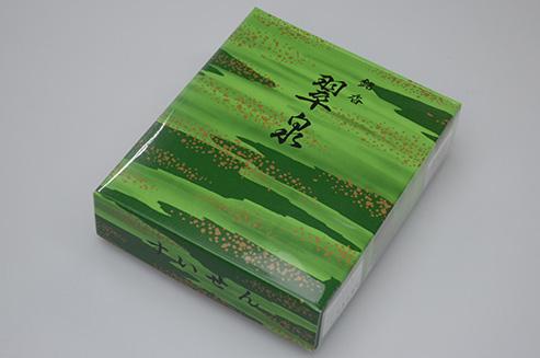 【森島如鳩堂】翠泉(12束入り)
