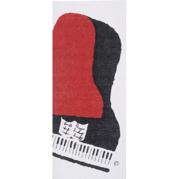 【にじゆら】手ぬぐい ピアノ