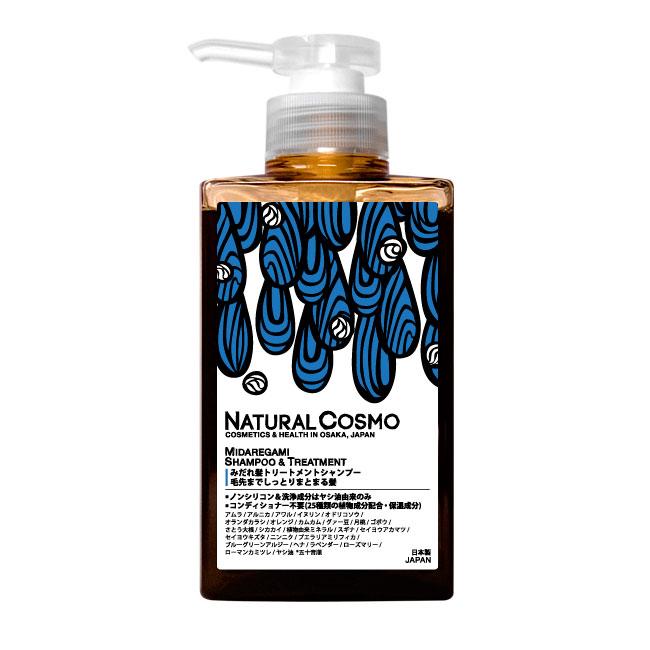 【ナチュラルコスモ】みだれ髪 トリートメントシャンプー300ml