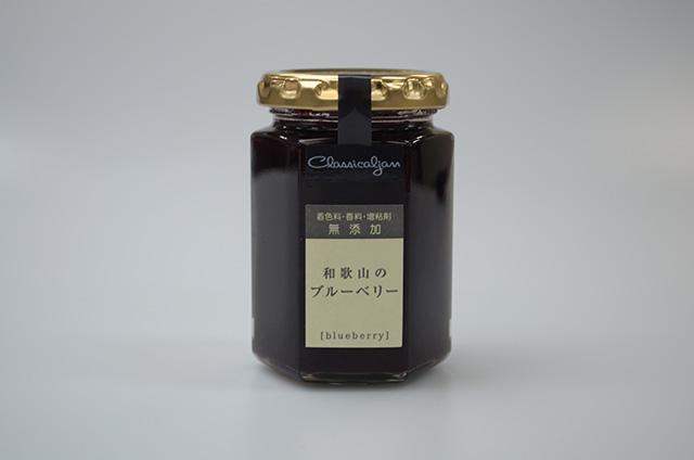 【千総】和歌山のブルーベリー