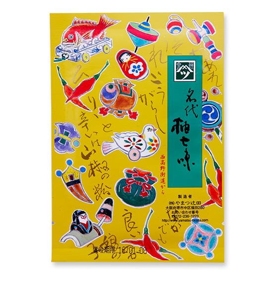 【やまつ辻田】名代柚七味 西高野街道から15g