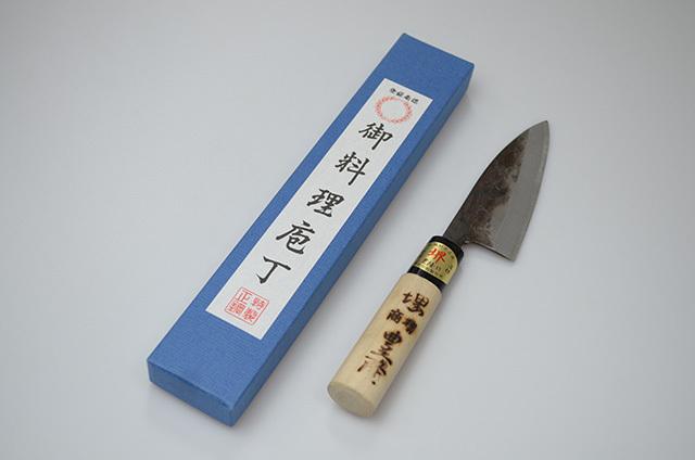 【岡本刃物製作所】豊隆 アジ切包丁 105mm