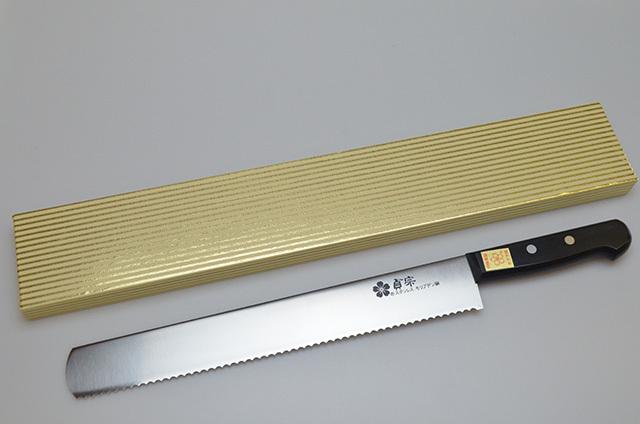 【堺石藤】貞宗 波型パン切 270mm