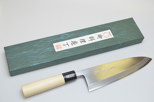 【山脇刃物製作所】郷 上作 出刃包丁 210mm