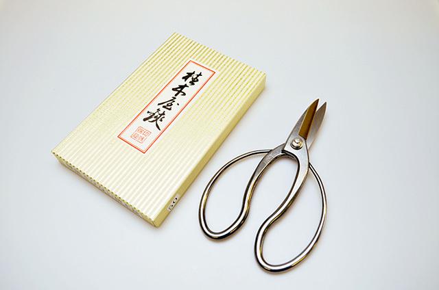 【河井刃物】健龍 植木鋏 180mm
