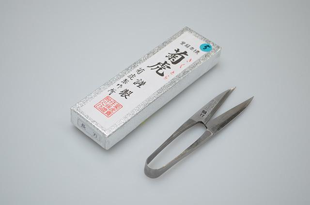 【村田刃物】菊虎 手研ぎ握り鋏 長刃 105mm